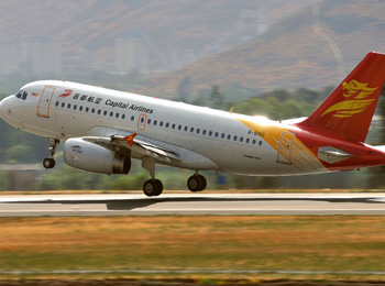 Beijing Capital Airlines To Launch New Route